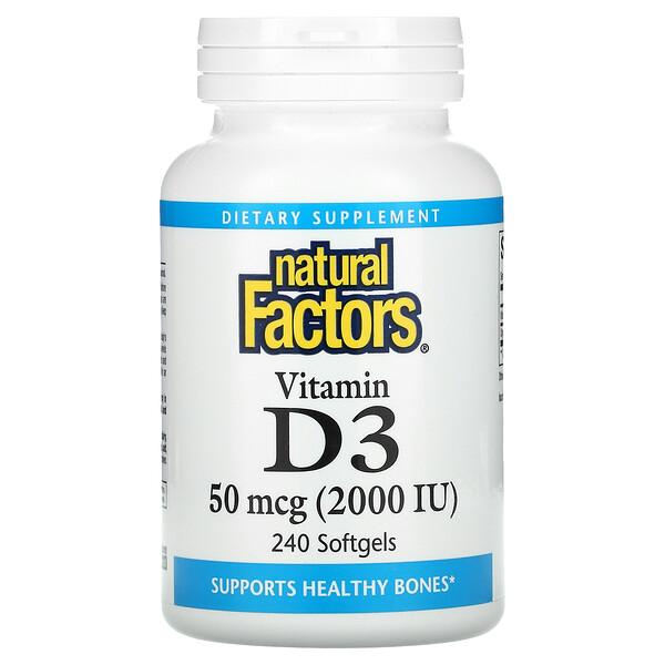 Natural Factors, Vitamin D3, 50 mcg (2,000 IU), 240 Softgels