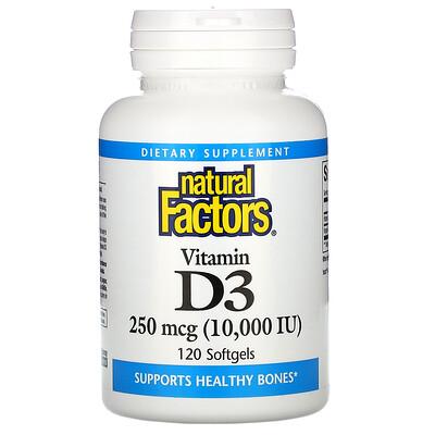 Купить Natural Factors Vitamin D3, 250 mcg (10, 000 IU), 120 Softgels