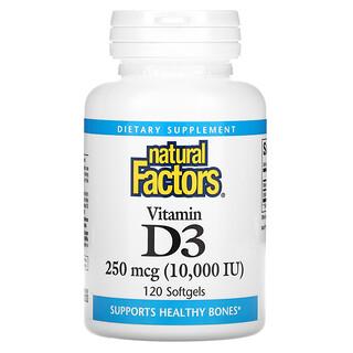 Natural Factors, فيتامين د 3، 250 مكجم (10,000 وحدة دولية)، 120 كبسولة هلامية