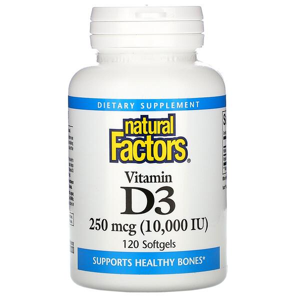 Vitamin D3, 250 mcg (10,000 IU), 120 Softgels