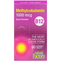 B12 метилокобаламин, 1000 mcg, 90 жевательных таблеток - фото