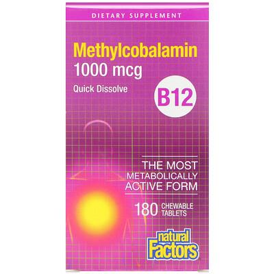 Natural Factors B12, метилкобаламин, 1000мкг, 180жевательных таблеток