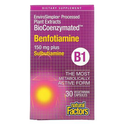Купить Natural Factors BioCoenzymated, B1, Benfotiamine Plus Sulbutiamine, 150 mg, 30 Vegetarian Capsules