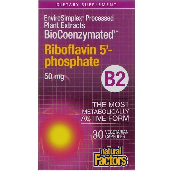 Natural Factors, BioCoenzymated,B2,核黃素5'-磷酸鹽,50毫克,30粒素食膠囊