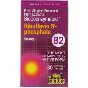 Натурал Факторс, BioCoenzymated, B2, Riboflavin 5'-Phosphate , 50 mg, 30 Vegetarian Capsules отзывы покупателей