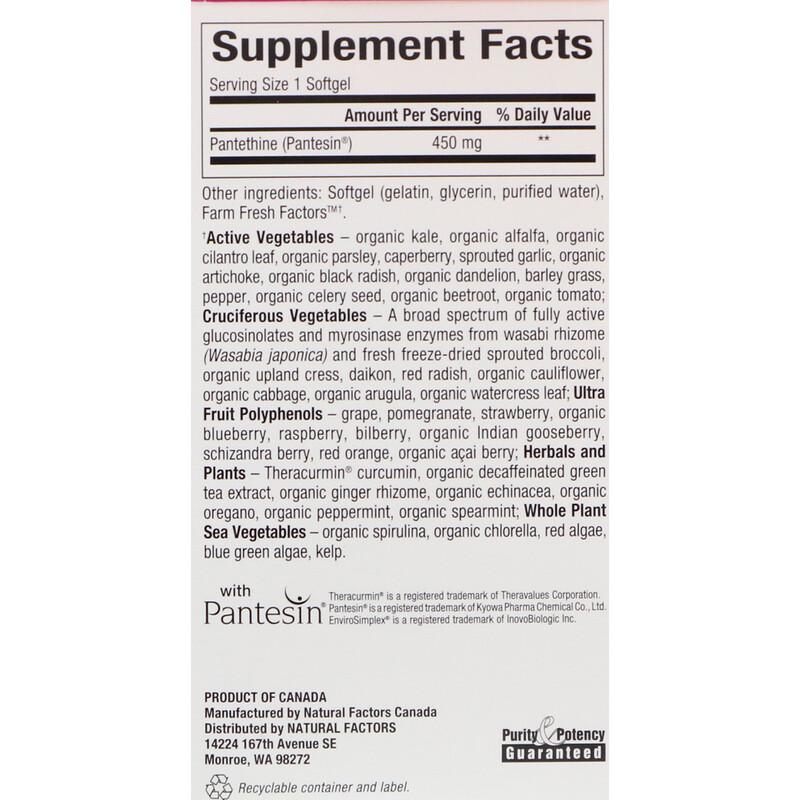 Natural Factors, BioCoenzymated, B5, Pantethine, 450 mg, 60 Softgels - photo 1