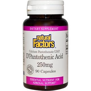 Natural Factors, D'Pantothenic Acid, 250 mg, 90 Capsules