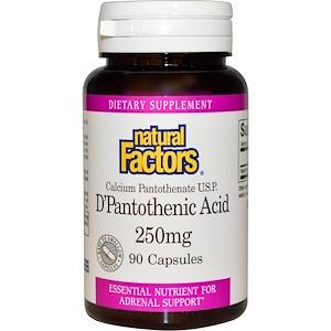 Натурал Факторс, D'Pantothenic Acid, 250 mg, 90 Capsules отзывы