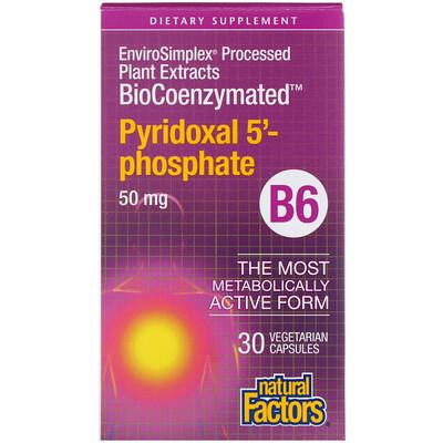 Купить Natural Factors BioCoenzymated, B6, пиридоксал-5-фосфат, 50 мг, 30 вегетарианских капсул