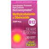 BioCoenzymated, Метилкобаламин и дибенкозид, 3 000 мкг, 30 жевательных таблеток