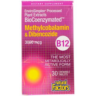 Natural Factors, أنزيما ميثيل الكوبالامين وديبنكوزيد المصاحبان النشطان حيوياً، 3000 ميكروغرام، 30 قرص قابل للمضغ