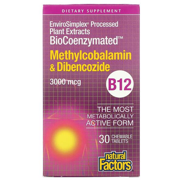 BioCoenzymated, B12, Methylcobalamin & Dibencozide, 3,000 mcg, 30 Chewable Tablets