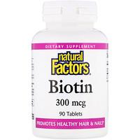 Биотин, 300 мкг, 90 таблеток - фото