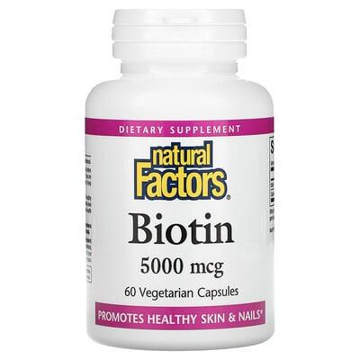 Natural Factors Biotin, 5,000 mcg, 60 Vegetarian Capsules