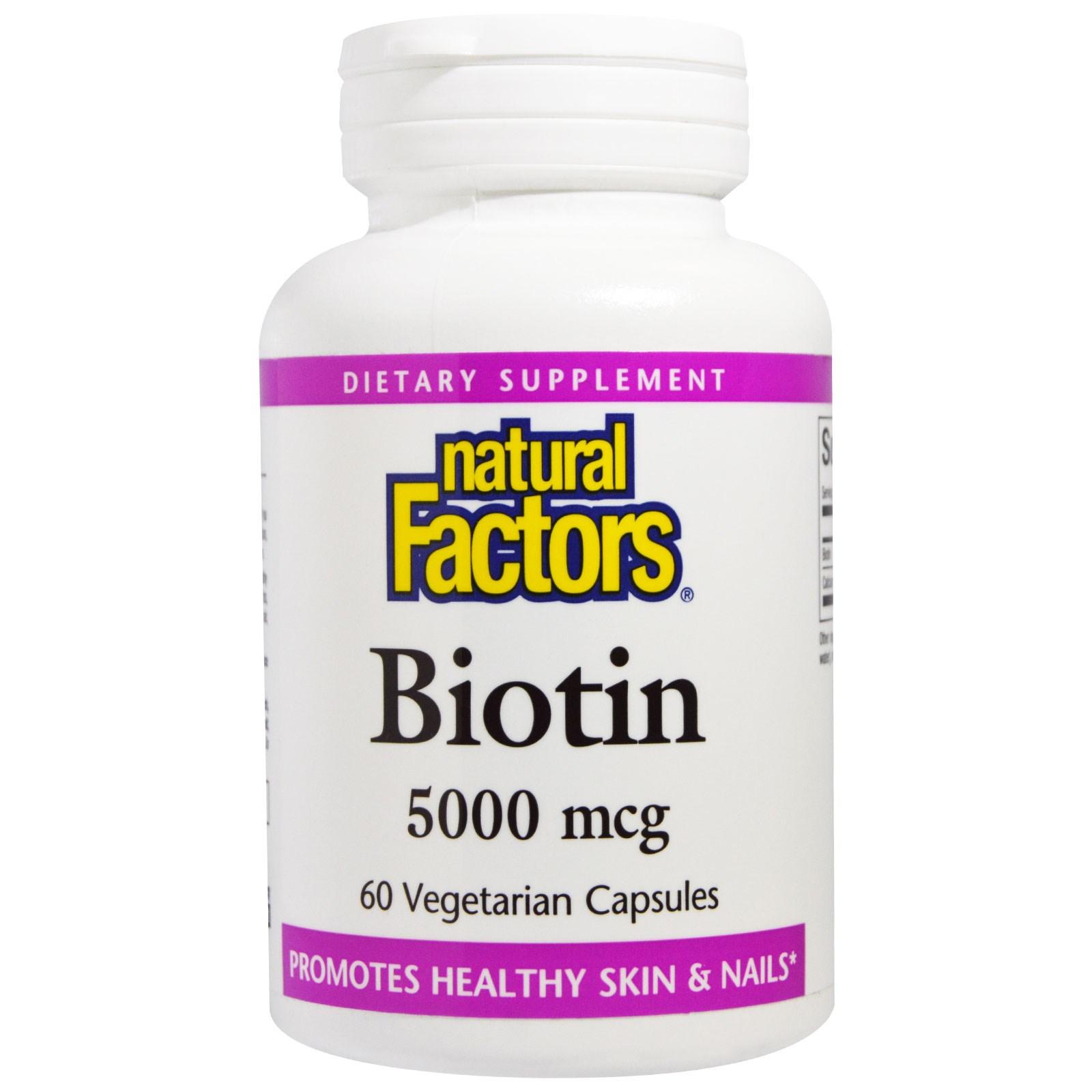 Natural Factors, Биотин, 5000 мкг, 60 вегетарианских капсул