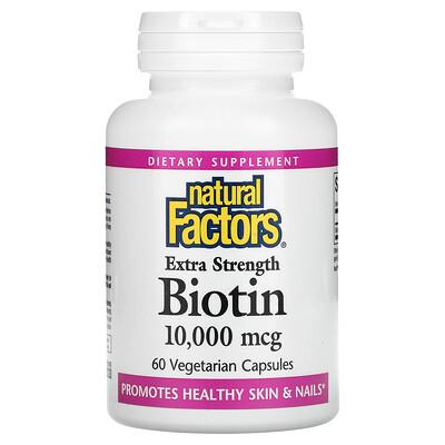 Natural Factors Extra Strength Biotin, 10,000 mcg, 60 Vegetarian Capsules