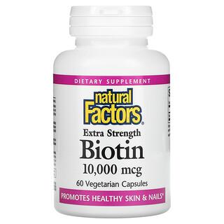 Natural Factors, Extra Strength Biotin, 10,000 mcg, 60 Vegetarian Capsules