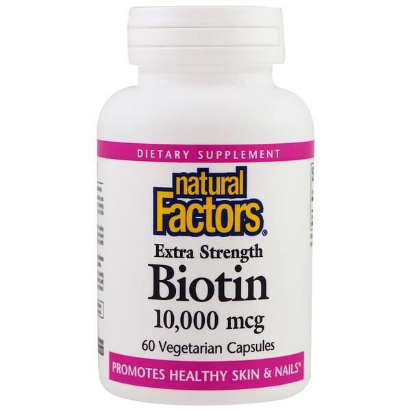 Natural Factors, Biotin, Extra Strength, 10,000 mcg, 60 Vegetarian Capsules