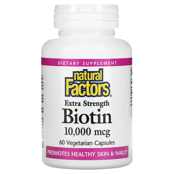 Extra Strength Biotin, 10,000 mcg, 60 Vegetarian Capsules
