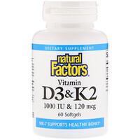 Витамин D3 и K2, 60 гелевых капсул - фото