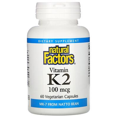 Купить Natural Factors витаминK2, 100мкг, 60вегетарианских капсул