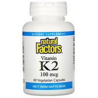 Natural Factors, 維生素 K2,100 微克,60 粒素食膠囊