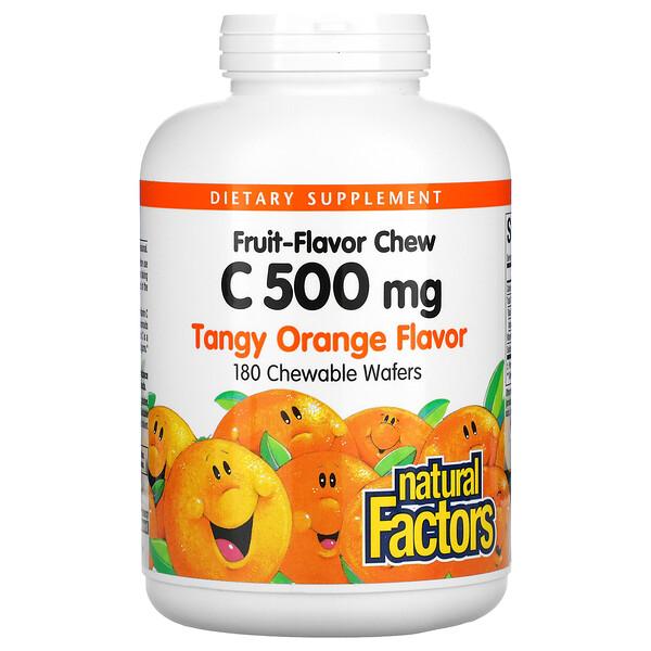 VitaminaC masticable con sabor a fruta, Naranja ácida, 500mg, 180obleas masticables