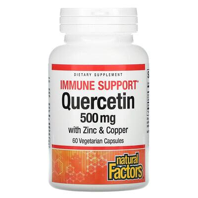 Купить Natural Factors Immune Support, Quercetin, 500 mg, 60 Vegetarian Capsules