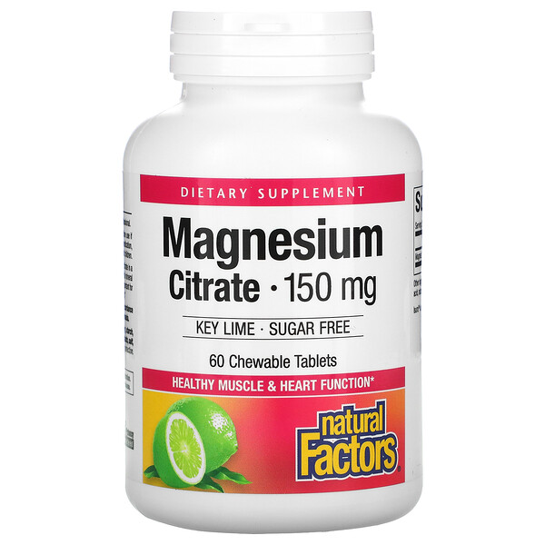 Magnesium Citrate, Key Lime, 150 mg, 60 Chewable Tablets