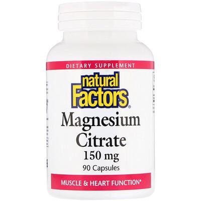Купить Сульфат магния, 150 мг, 90 капсул