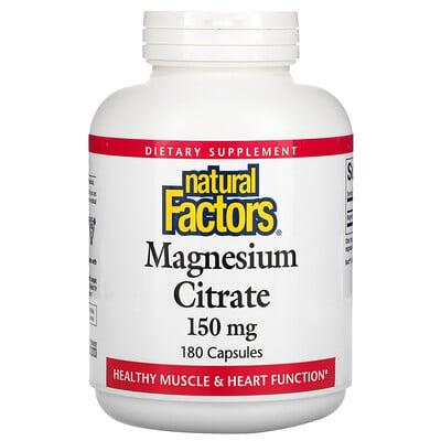 Купить Natural Factors цитрат магния, 150мг, 180капсул