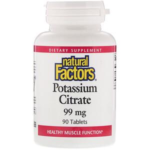 Натурал Факторс, Potassium Citrate, 99 mg, 90 Tablets отзывы покупателей