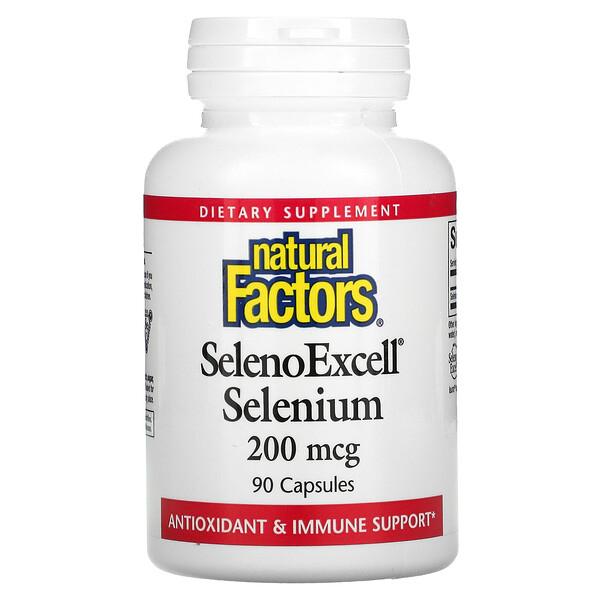 SelenoExcell(セレノエクセル)、セレン、200mcg、90粒