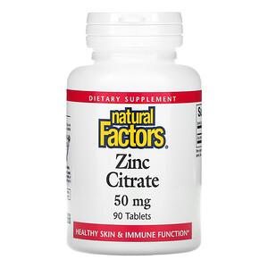 Натурал Факторс, Zinc Citrate, 50 mg, 90 Tablets отзывы
