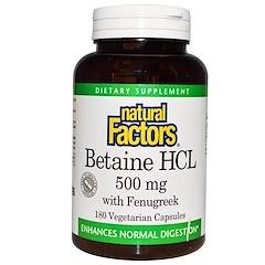 Natural Factors, بيتين هيدروكلورايد، مع الحلبة، 500 ملغم، 180 كبسولة نباتية