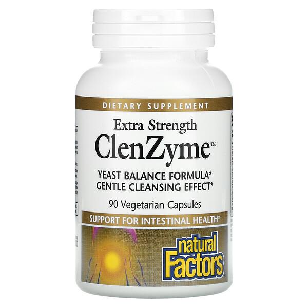 加強型ClenZyme,90粒素食膠囊