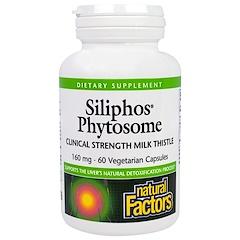 Natural Factors, シリフォスフィトサム、ミルクシスル、160 mg、ベジキャップ60錠
