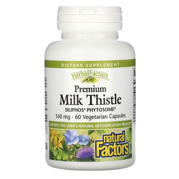 Natural Factors, Premium Milk Thistle, 160 mg, 60 Vegetarian Capsules