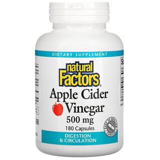 Natural Factors, 蘋果醋,500 毫克,180 粒膠囊