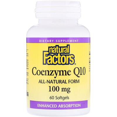 Коэнзим Q10, 100 мг, 60 мягких желатиновых капсул стоимость