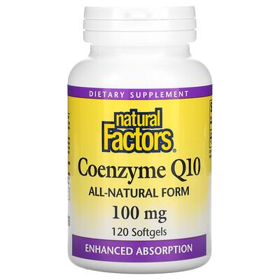Natural Factors Кофермент Q10, 100 мг, 120 мягких желатиновых капсул