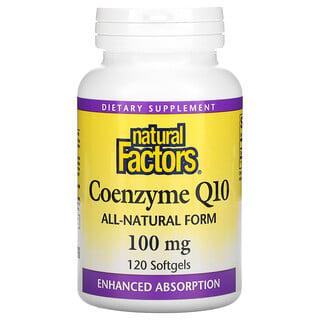 Natural Factors, Кофермент Q10, 100 мг, 120 мягких желатиновых капсул