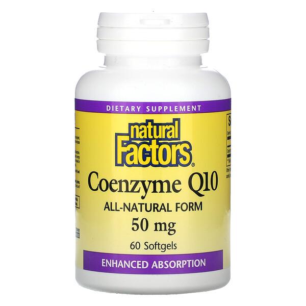 Natural Factors, Coenzyme Q10, 50 mg, 60 Softgels