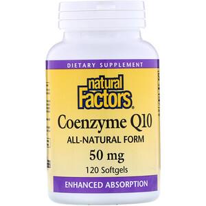 Натурал Факторс, Coenzyme Q10, 50 mg, 120 Softgels отзывы покупателей