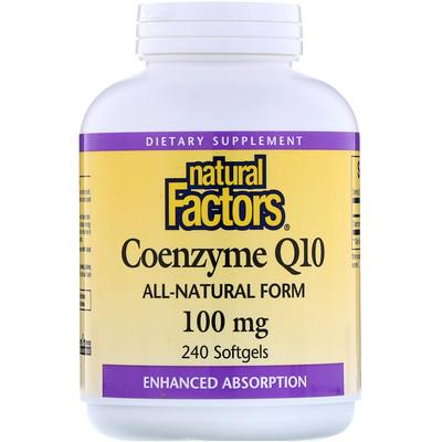Natural Factors Кофермент Q10, 100 мг, 240 мягких желатиновых капсул