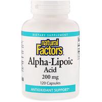 Альфа-липоевая кислота, 200 мг, 120 капсул - фото