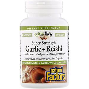 Натурал Факторс, GarlicRich, Super Strength Garlic + Reishi, 120 Delayed Release Vegetarian Capsules отзывы покупателей