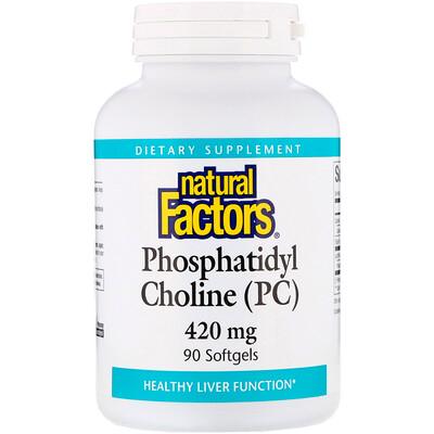 Купить Фосфатидилхолин (PC), 420 мг, 90 гелевых капсул