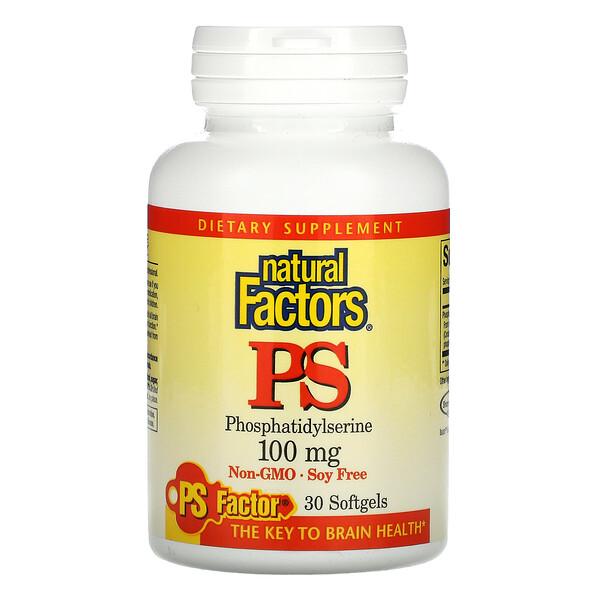 Natural Factors, PS, Phosphatidylserine, 100 mg, 30 Softgels