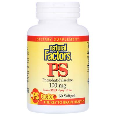 PS Phosphatidylserine, 100 mg, 60 Softgels недорого